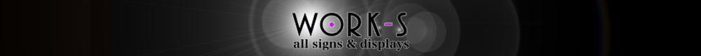 北海道釧路サイン・看板制作はwork-s(ワークス) ヘッダー画像